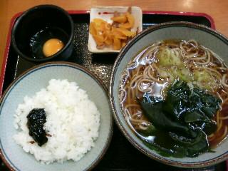 日本全国立ち食いの旅27