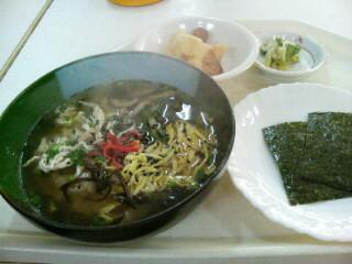 【鹿児島】奄美鶏飯