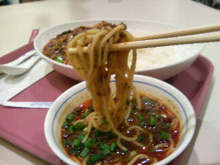 【川崎】担々麺