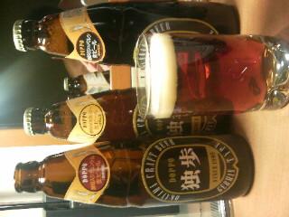 【岡山】地ビール