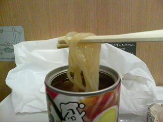 【盛岡】冷麺