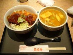 【名古屋】カレーうどん