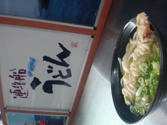【高松駅】立ち食いうどん