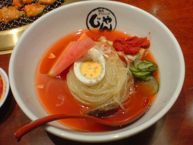 【盛岡】焼肉冷麺