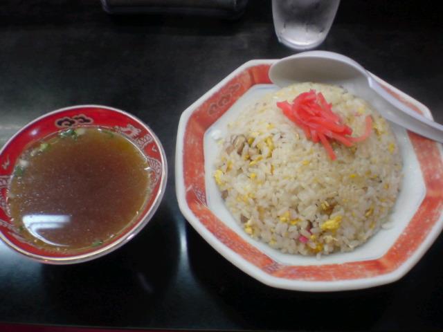 【袋井】炒飯