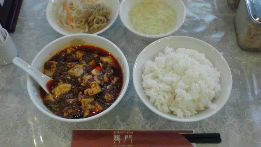 【五反田】麻婆豆腐