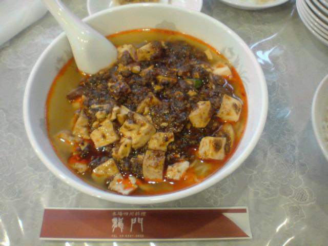 【五反田】麻婆麺