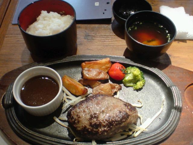 【五反田】ハンバーグ