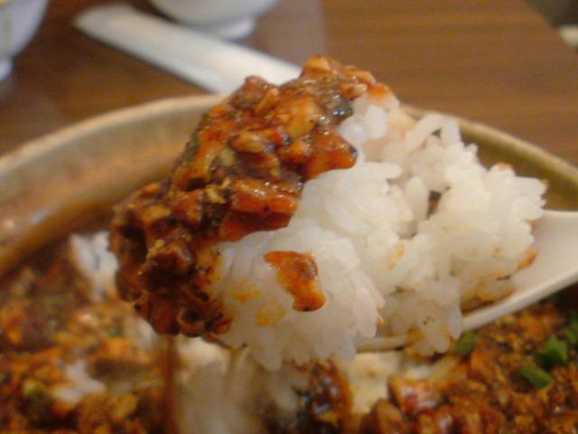 【松陰神社】麻婆豆腐