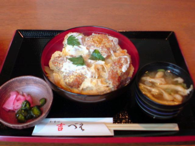 【甲府昭和】チキン煮カツ丼